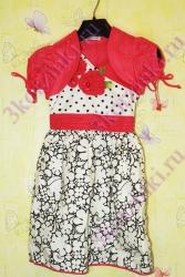 Комплект модница Сарафан+Жакет 116